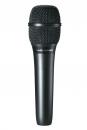 Audio Technica kondenzátor mikrofon AT2010
