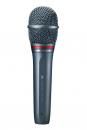 Audio Technica diinamikus mikrofon AE4100