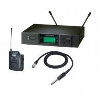 Audio Technica vezetéknélküli mikrofon készlet ATW3110BD/G