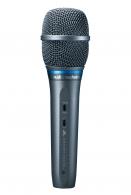 Audio Technica kondenzátor mikrofon AE3300