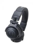 Audio Technica fejhallgató ATH-PRO500MK2 BLACK